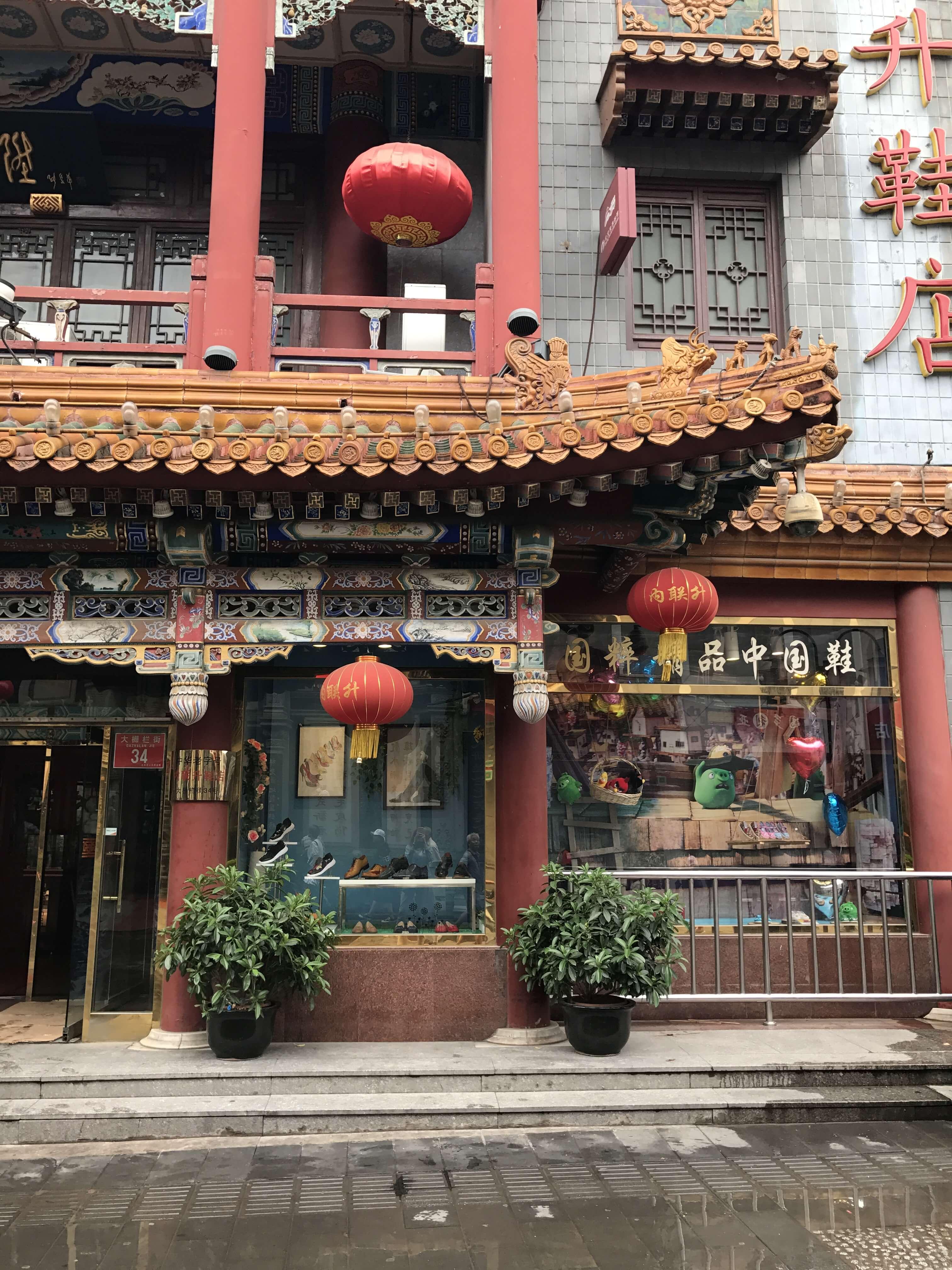 BezViz in China