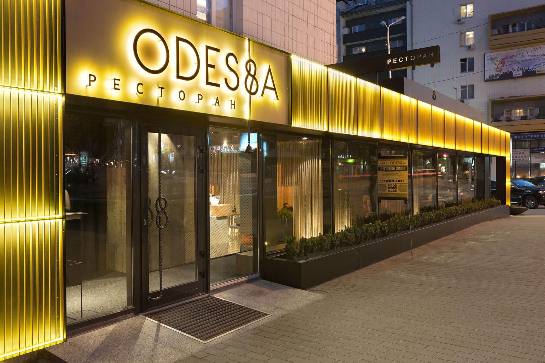The Odesa File