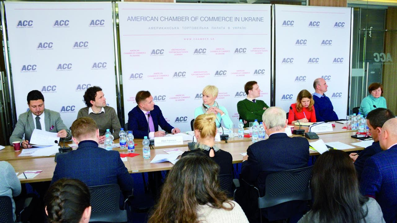 The American Chamber of Commerce in Ukraine presented the Chamber Antimonopoly Roadmap