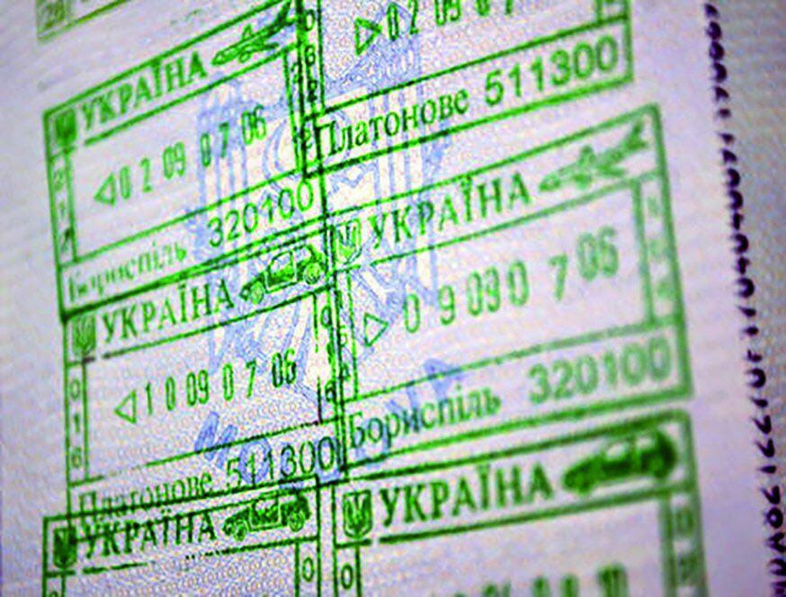 WHAT TO EXPECT IF YOU'VE OVERSTAYED IN UKRAINE