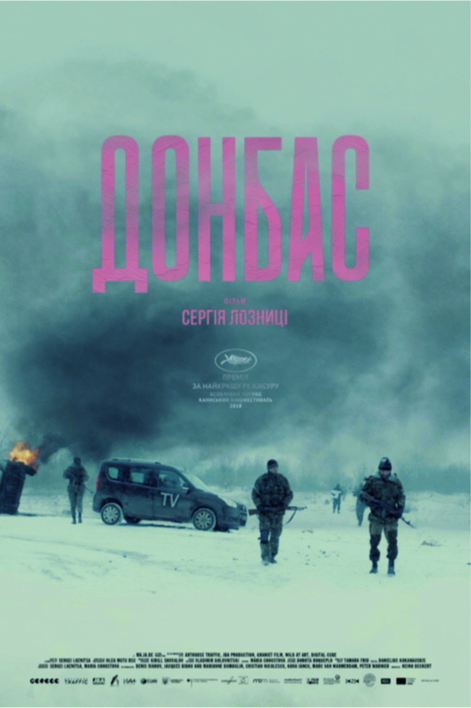 Donbass Submitted  for Oscars