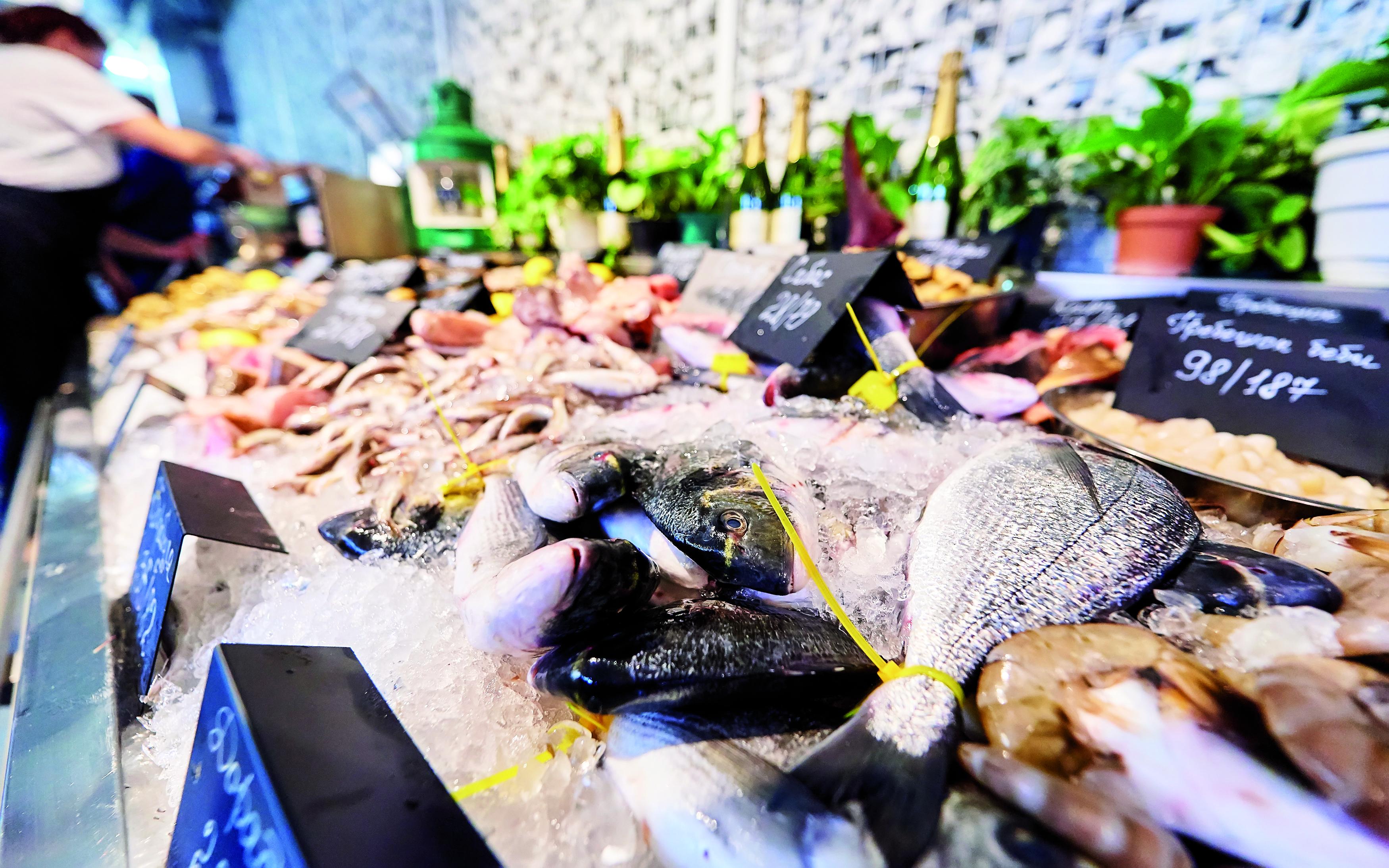 Taste of the Black Sea