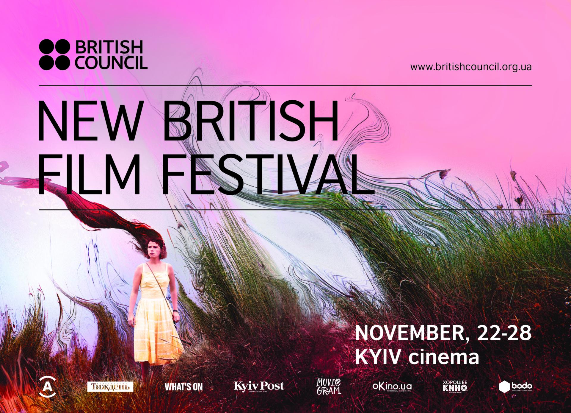 Cinema (November – December)