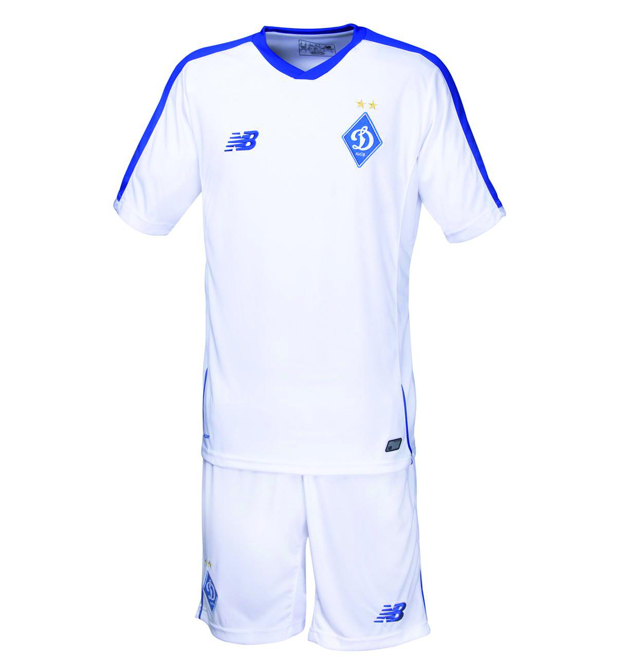 Dynamo Kyiv Swag