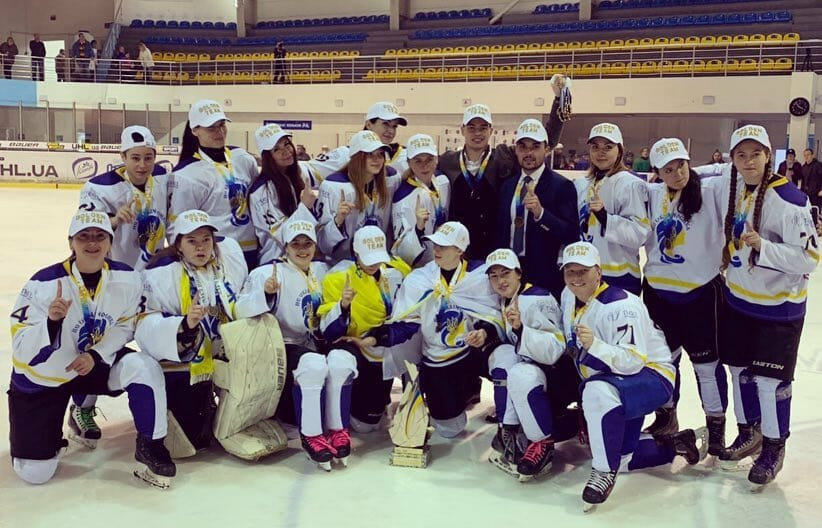Kyiv's Ukrainochka Win Women's Hockey Championship