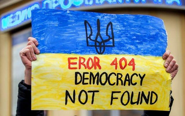 Ukraine. Not a Political Football