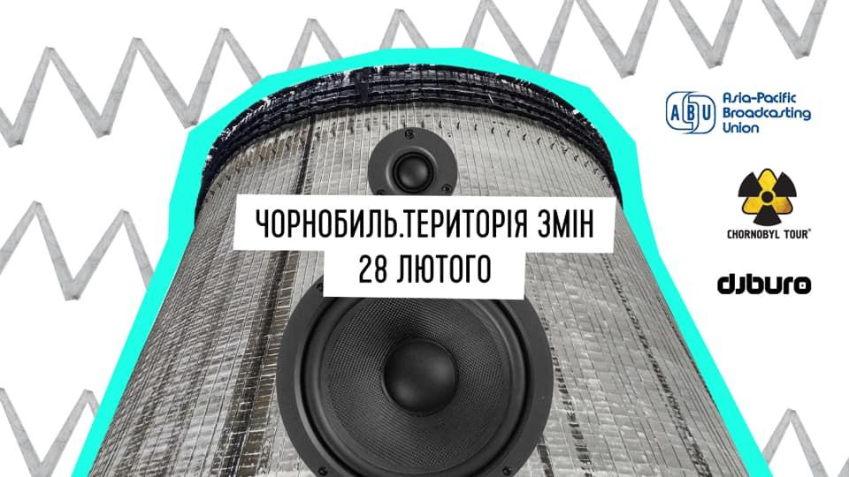 See Chornobyl Through a New Lens