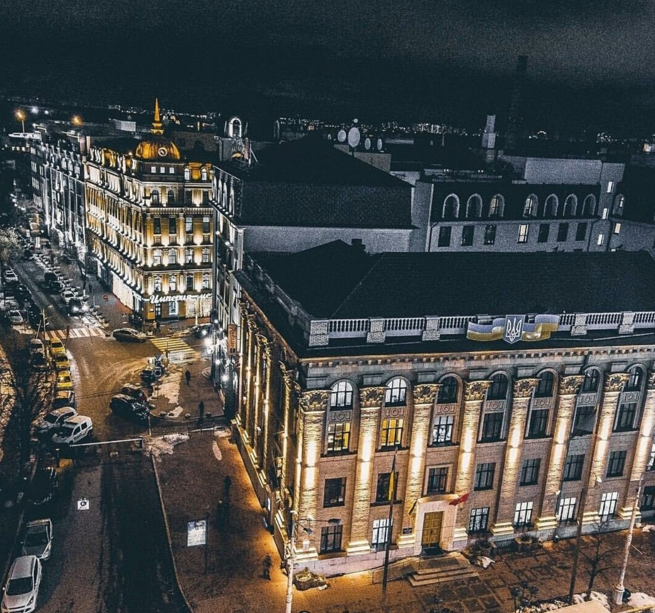 Kyiv Ranks in Top 100 Most Expensive Cities